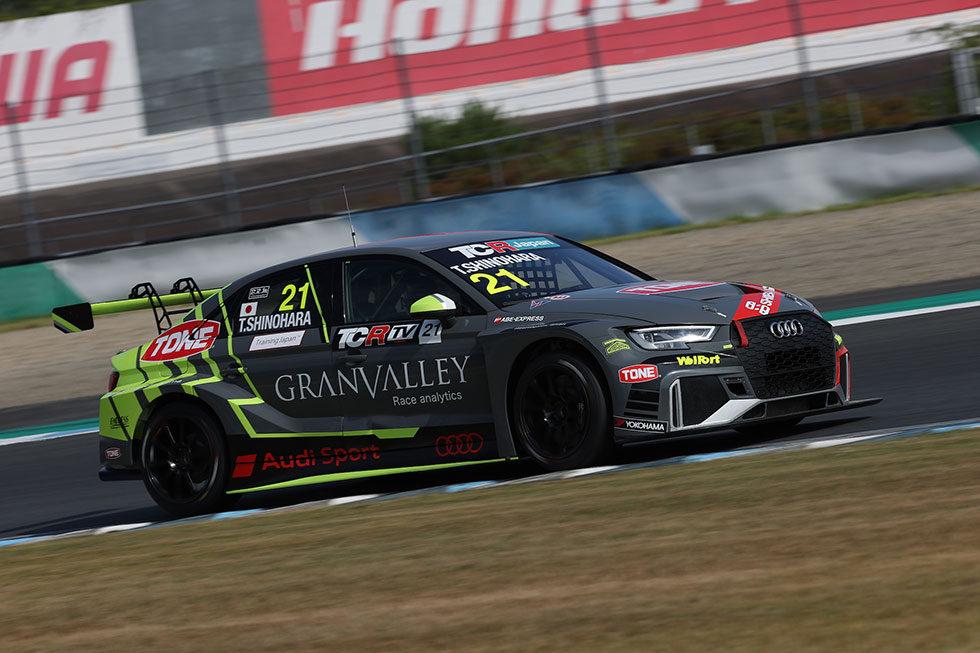 #21 Audi RS 3LMS