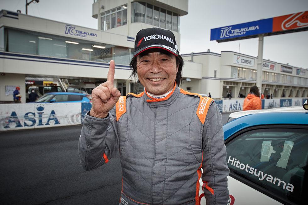 #110 Akihiro Kitsuda