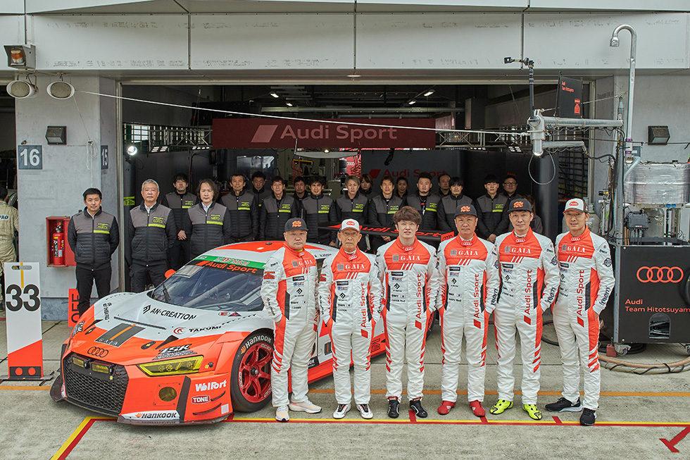 スーパー耐久のAudi Team Hitotsuyama